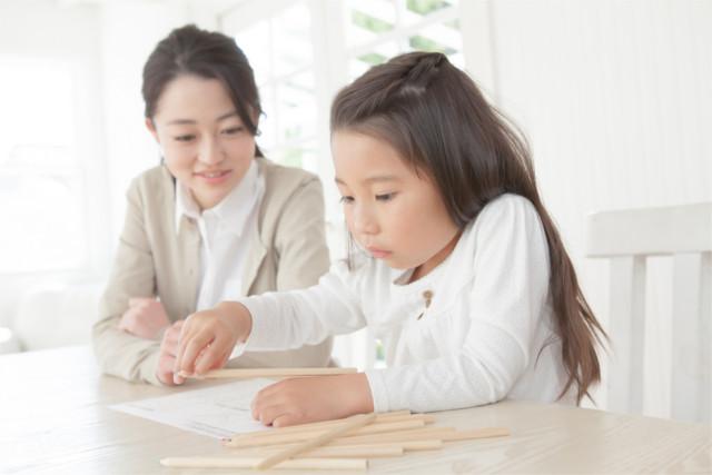 「情操教育」で子供を豊かな心に育てよう