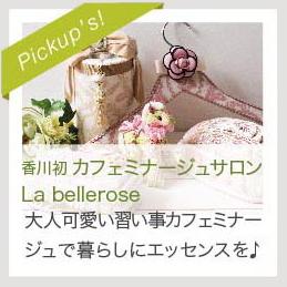bell-rose