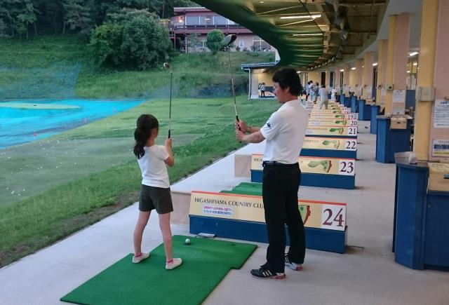 大塚ゴルフスクール:三ッ星レッスン 岡山