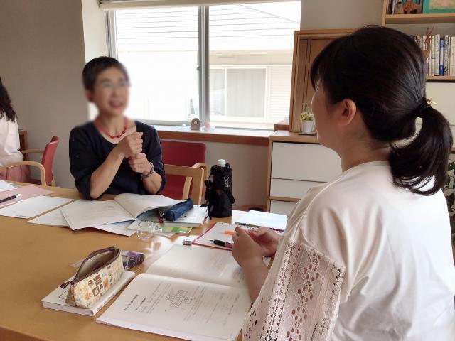 岡山の人材育成 メンタルヘルス研修 iro-puro:三ッ星レッスン 岡山