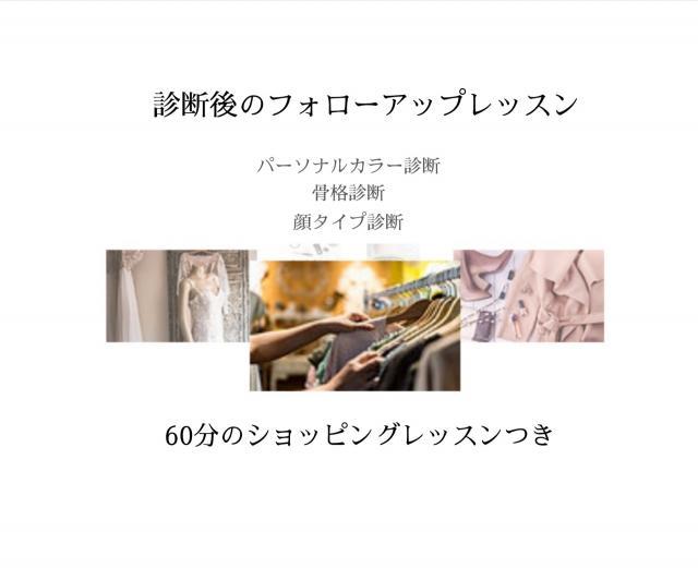 ナチュラ スタイル   :三ッ星レッスン 岡山