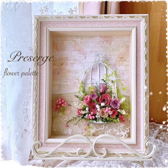 お花とアクセサリーのお教室 フラワーパレット:三ッ星レッスン 岡山