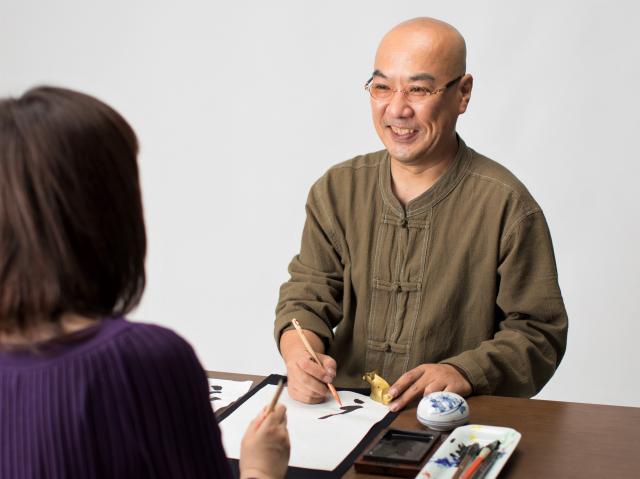 岡山 考えながら楽しむ書道教室:三ッ星レッスン 岡山