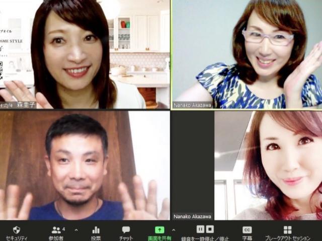 岡山オリーブオイル料理教室 FOODCOSMESTYLE オンライン対応:三ッ星レッスン 岡山