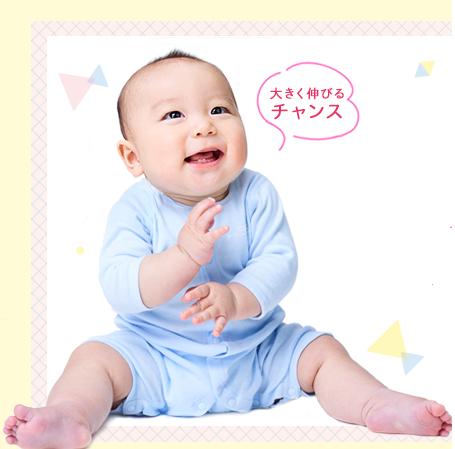 京都 幼児・子供向け英語教室 / インターナショナルキッズ育成:三ッ星レッスン 岡山
