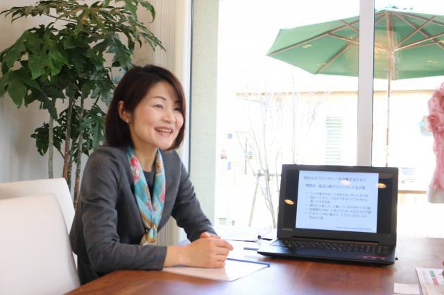 自分らしく暮らすための整理収納レッスン 香川:三ッ星レッスン 岡山