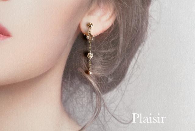 京都 グルーデコ accessory salon 「plaisir」:三ッ星レッスン 岡山