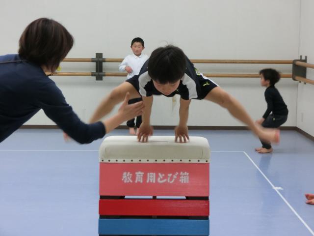 幼児体操教室   げんきっこクラブ:三ッ星レッスン 岡山