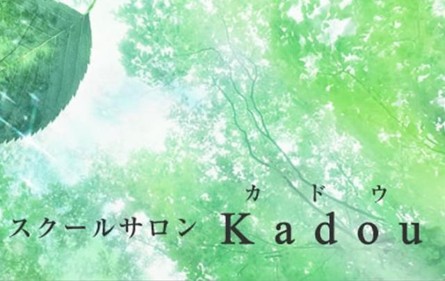 高松・丸亀 スクールサロンKadou(カドウ):三ッ星レッスン 岡山