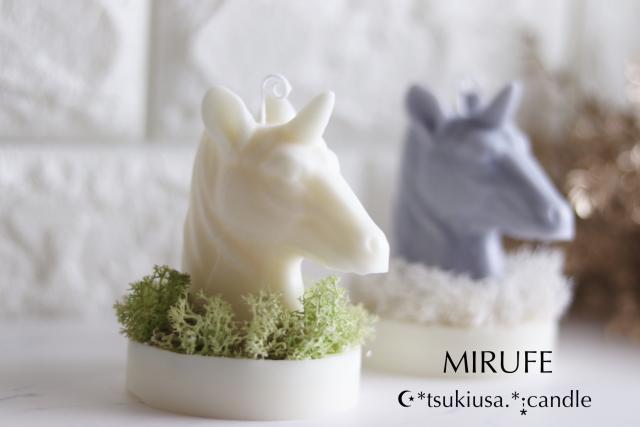 香川 不思議の国のかわいい製作所♡MIRUFE♡(ミルフェ):三ッ星レッスン 岡山