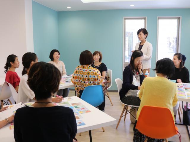 岡山 女性の自立・起業・就職をサポート Bright Mind:三ッ星レッスン 岡山